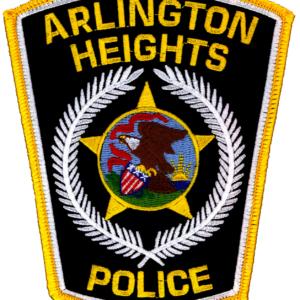 Arlington Heights, IL Police Officer Job Application